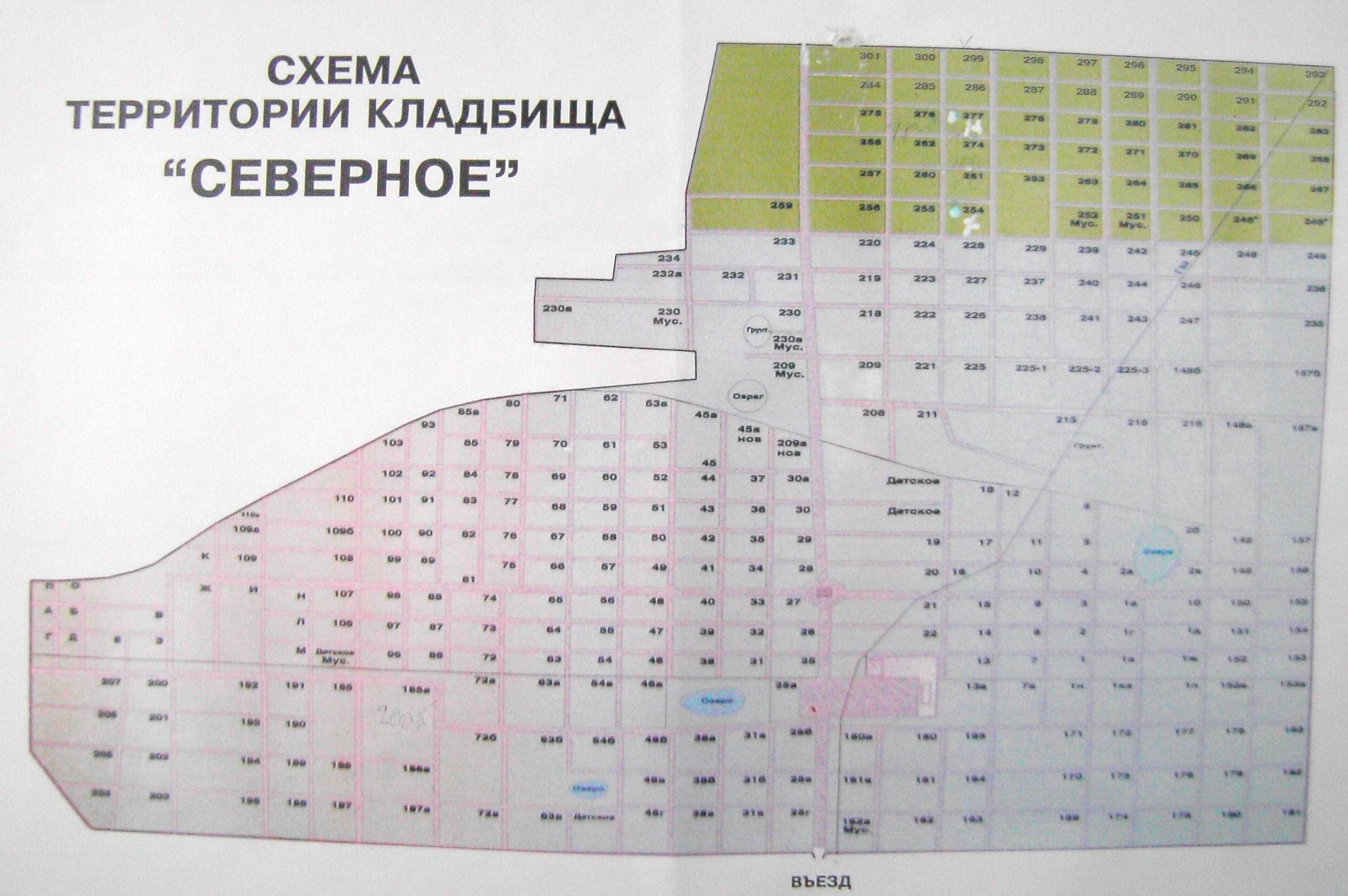 Уфа южное кладбище схема